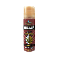 Moist Hemp 3 in 1 Dark Moisturizer