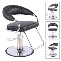 Cloud 9 Styling Chair