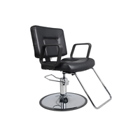 Cadence Styling Chair