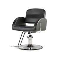 Ashley All-Purpose Chair Chair with Chrome Base