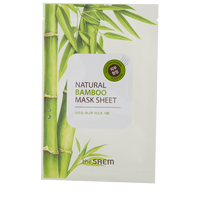 Natural Bamboo Sheet Mask