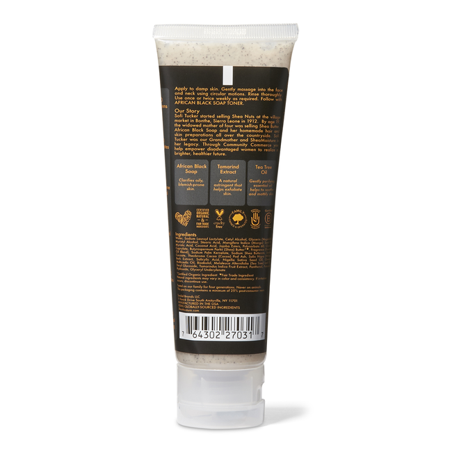 African Black Soap Facial Wash and Scrub