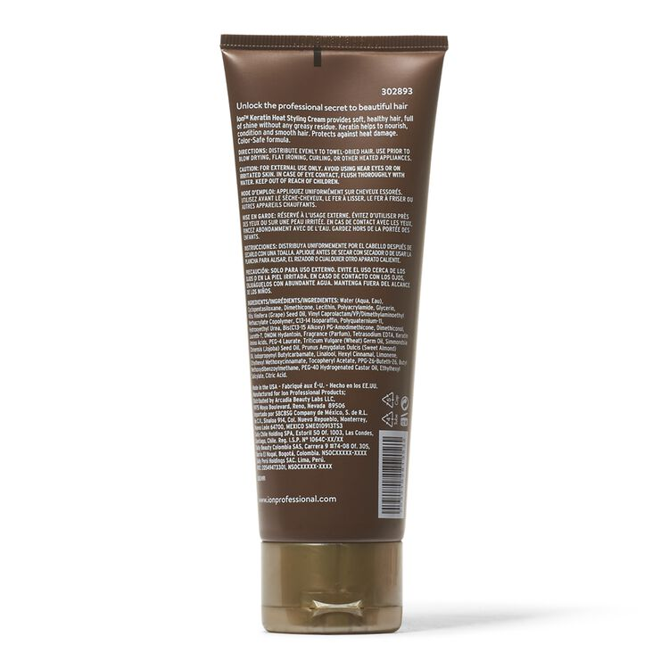 Keratin Heat Styling Cream