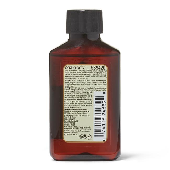 Argan Oil Treatment 2 fl oz Travel Size