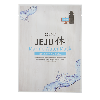 Jeju Rest Marine Water Mask