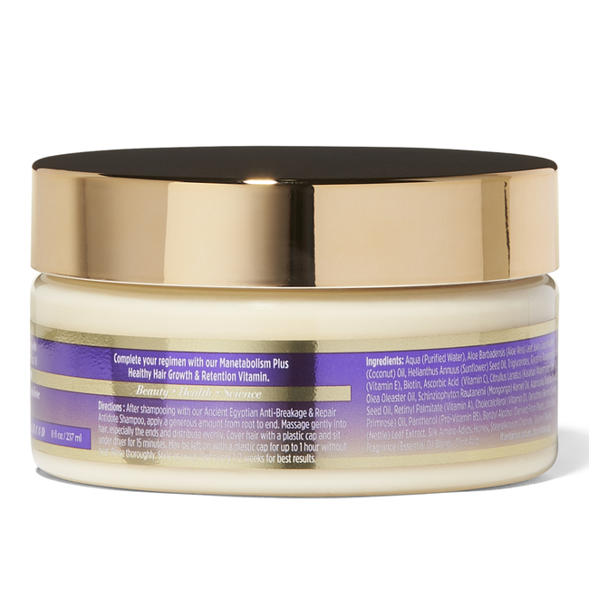 Anti-Breakage & Repair Antidote Hair Mask