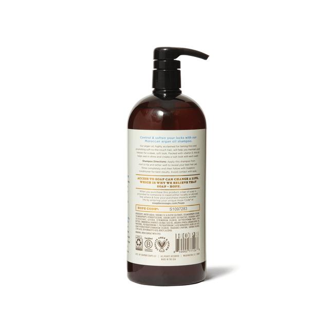 Argan Oil Control & Soften Shampoo