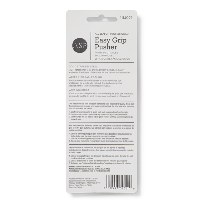 Easy Grip Pusher
