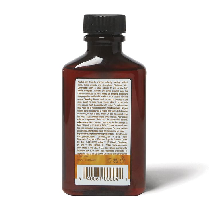 Travel Size Argan Oil Treatment 3.4oz
