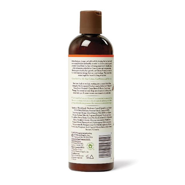 Cocoa Butter & Biotin Length Retention Shampoo