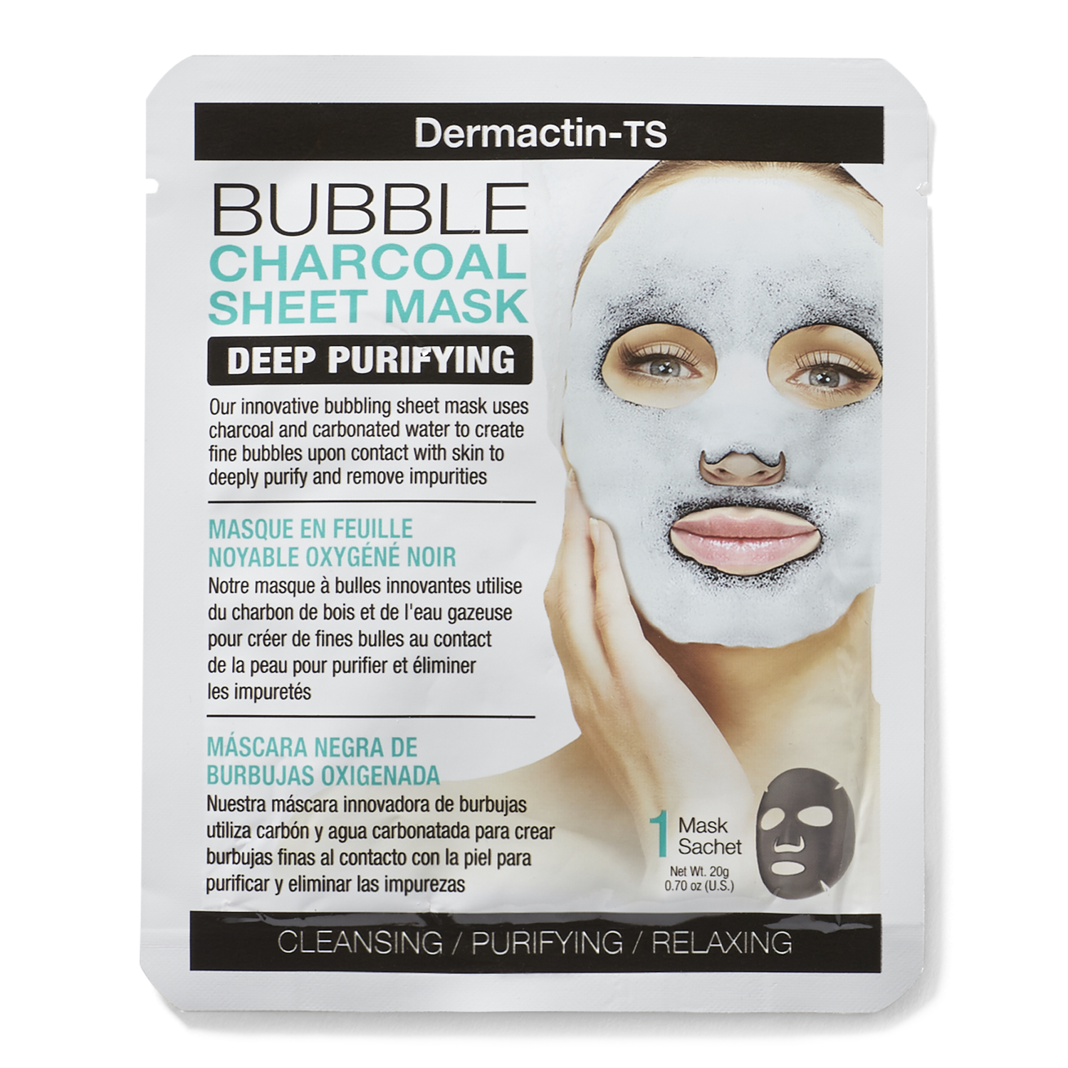 Sally Beauty coupon: Charcoal Bubble Face Mask