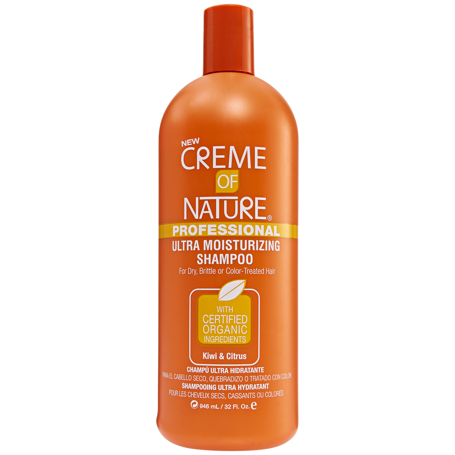 professional hair styling products professional ultra moisturizing shampoo by creme of nature 8036 | SBS 105326