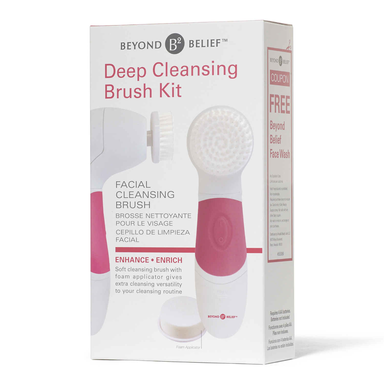 Sally Beauty coupon: Beyond Belief Facial Cleansing Brush | Sally Beauty