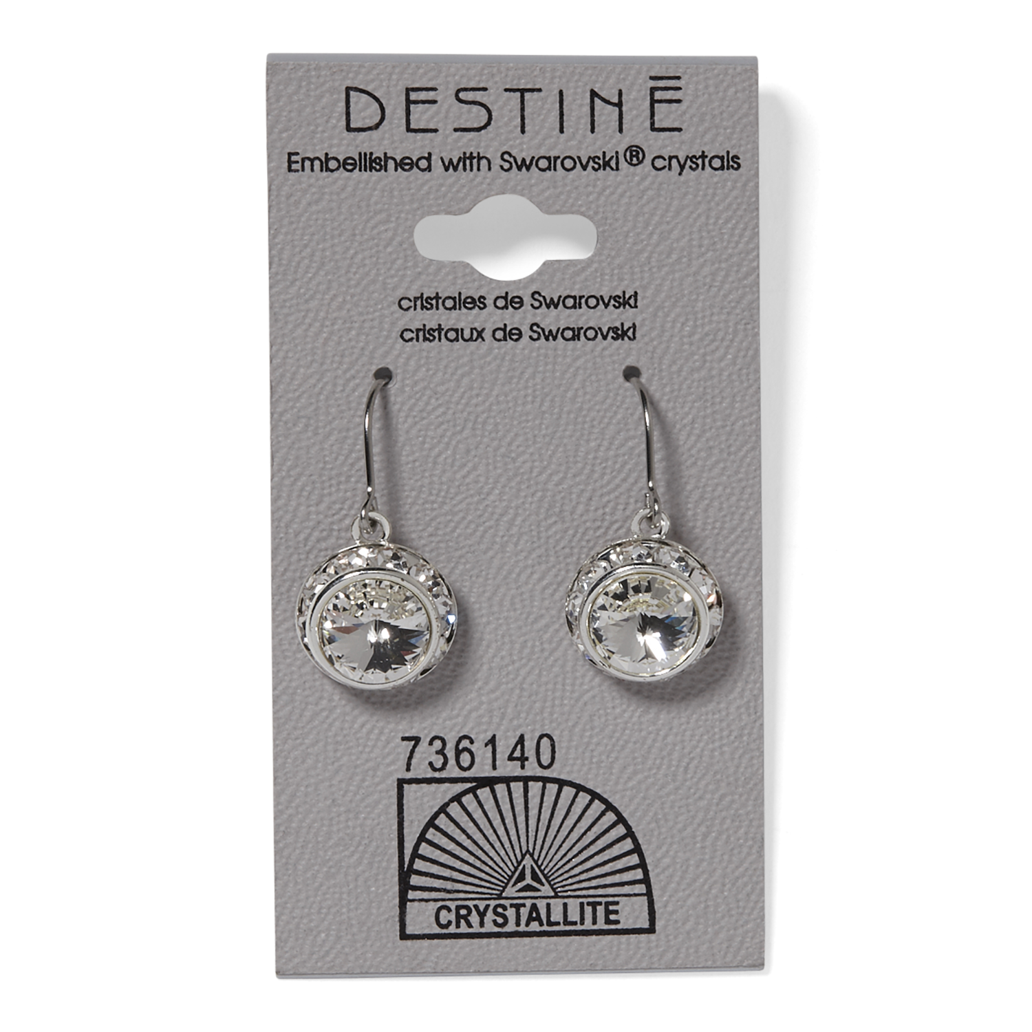 Sally Beauty coupon: Crystal Rhinestone Rivoli Dangle Earring
